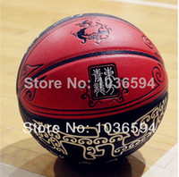 Basketballs   New high-quality PU Chinese style Dragon Size7 Basketball ball indoor and outdoor common standards basketball free shipping