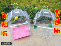 Wholesale Super thick stainless steel cage electroplating starling thrush myna acacia general reinforcement cage large parrot
