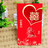 Wholesale One thousand thousand Yuan humble red packets red red red wedding gifts special envelopes