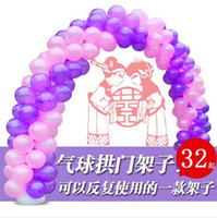 Wholesale Opening birthday balloon arches arches folding removable shelf base