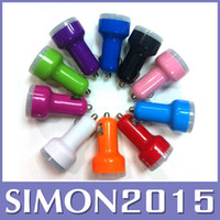Universal Car Chargers  Colorful Mini Dual USB 2 Port Car Charger Cigarette 2.1A Auto Power Adapter for iPhone 4 4S 5 5C 5S iPad Samsung Galaxy S5 S4 note 3 100pcs