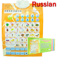 Wholesale Children Educational Toys Kids Learning Machine Map Flip Charts Russian Language Gift Box Frozen