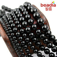 Bead Caps Fashion Beads Pure Natural AA Black Agate Lotus Prayer Imitation Gemstone Beads Tourmaline Round Spacer Beads 3mm 4mm 6mm 8mm 10mm 12mm