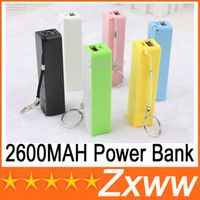 Power Bank 2600mah iphone ipad samsung htc 2600MAH Backup Battery Portable Power Bank External Charger for Apple Iphone 5 5s 4 4s iPod iPad S4 Samsung S5 i9600 HTC LG DHL Free HZ 217