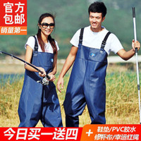 Wholesale 0 mm Waterproof And Moisture Permeable Breathable Fishing Trousers Wader Fishing Clothes Fishing Pants Waterproof Pants Tendon At Bottom