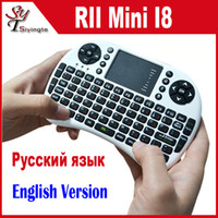 Wholesale Rii Mini i8 GHz Russian English Wireless Keyboard with Touchpad for PC Pad Google Andriod TV Box Xbox360 PS3 HTPC IPTV Drop Shipping