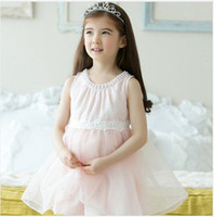 Cheap Girl Dress Korean Best Children Pearl Tulle