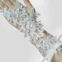 Short bridal white lace gloves fingerless lace gloves luxurious
