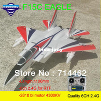 airplane eagle - Rc hobby plane ch G F15 Eagle edf jet plane RTF color optional