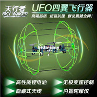 Airplanes Electric 2 Channel Shaft remote control spinning top instrument big helicopter electric flying saucer toy