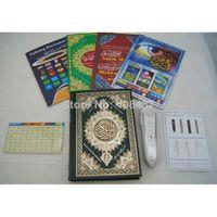 Wholesale EMS Holy Quran Reader Coran Player Reading Pen Islamic Gift Muslim Qur an Translation Prayer Koran Digital Islam Book Muslim Toys With MP3