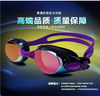 Wholesale hot seller summer adult Colorful nice Electroplating goggles womens mens Anti fog swimming glasses mens ultraviolet proof EMS