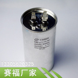 Wholesale For Old VIP customers power capacitor power supply capacitor Capacitor