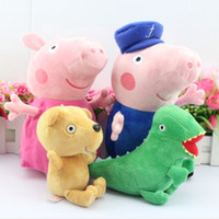 Free shipping 4pcs set 30CM Peppa pig plush Peppa and George...