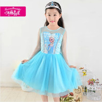 TuTu Summer Ball Gown Hot Sale!Free Shipping Custom-made Movie Cosplay dress girl fashion dress Costume Princess Elsa Dress from Frozen for Children