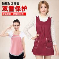 Anti-radiation gymboree clothing - Gymboree pregnant radiation suit radiation maternity apron seasons D1 genuine radiation clothing