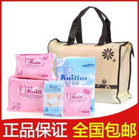 Mommy Bag X Multi-Color Open Korea maternal admission package to be produced package of maternal birth economical package of sanitary napkins maternal postpartum es
