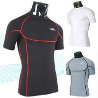 Men Silk Round smileseller2010 Mens Sports Apparel Compression round neck T Shirt Underwear Running Training Fitness Yoga Cool Feeling W50