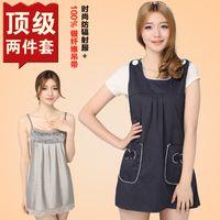 Anti-radiation gymboree clothing - Gymboree pregnant radiation radiation maternity clothes A3 genuine silver fiber strap seasons