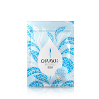 Wholesale Free for travel article sample use Dry daily pad sanitary napkins towels mm Not include fluorescence Feminine Hygiene Product