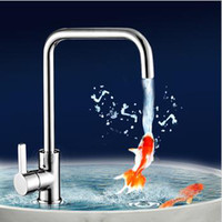 Cheap The new kitchen faucet with hot and cold water, kitchen bathroom faucet, kitchen faucet, item number LC-300