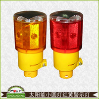 220V airport control - Solar warning light signal light control Lighthouse LED chandelier airport construction green light