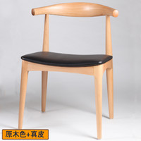 Wholesale Cow horn Chair solid wood simple fashion euro syle Leisure chair