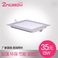 No 85-265V 3014 Factory Direct LED square panel light chandelier slim Lvkou integrated kitchen lamp 15W 18W 24W
