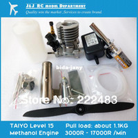Wholesale TAIYO Methanol Engine Model Airplane Sets Novice Necessary to Play DIY Model Aircraft Japanese Original Engine