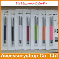 For Capacitive Screens Pens For Apple iPhone 2 in 1 Stylus Ballpoint Pen Touch Pen For General Capacitive iPhone 5 Galaxy S4 S5 Tablet PC iPad Air Mini Retina With Retail Package 50pcs