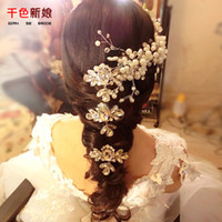 Wholesale Mirror Flower Korean jewelry diamond bridal short hair comb flower head flower bridal hair accessories wedding dress accessories
