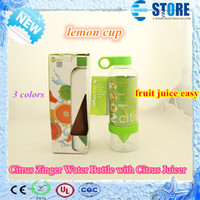 Wholesale Citrus Zinger Fruit Infusion Water Bottle Citrus Zinger Water Bottle with Citrus Juicer Hot selling Lemon cup with Gift Box wu