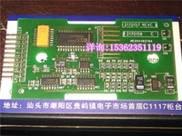 Wholesale rev c pwa c handheld remote control board p82c150aht IC