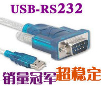 USB Cable Desktop  Wholesale - USB to RS232 USB 2.0 To DB9 Serial 9 PIN RS232 Adapter Cable PDA GPS DB 9 9PIN CABLE ADAPTER GPS FTA Freeshipping Support Vista