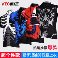Wholesale Summer short sleeve cycling jerseys personality bike riding Sweat air cycling clothing