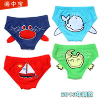 Boy Swim Trunks 3-6 Months Swim Diapers for Swimwear Swimsuit or boys 0-2 Years Old free shipping Baby pants High quality fabrics