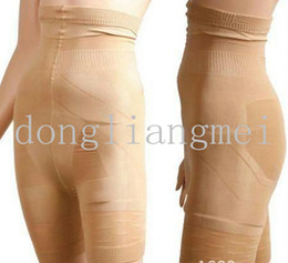 Wholesale 1000pc California Beauty Slim Lift Extreme Body Shaper Body Shaping Garment slimming pants suit OPP PACKING Z62