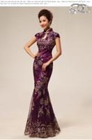 traditional chinese wedding dress - Purple Chinese Traditional Long Cheongsam Wedding Evening Qipao Dress Y633 purple