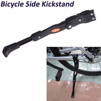 Road Bikes alloy kick - Adjustable Bike Bicycle Aluminum Side Kickstand Kick Stand Kit for Road Mountain Bicycle Cycling Black H10572