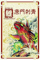 other Temporary Tattoo A3 size New Fish Flash Tattoo Book A3 size Tattoo Flash free shipping