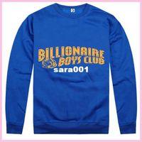 Cotton Cardigan Hoodies,Sweatshirts 2014 Men's Billionaire Boys Club new arrival popular bbc letters hoodies,7 colors, top quality men women hoodies