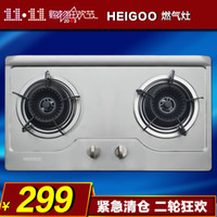 Wholesale Heigoo black household stainless steel wiredrawing quality gas cooktop liquefied gas cooktop