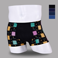 Wholesale Better quality Sexy Mens Boxer Shorts Men Boxers Briefs Cool and comfortable men s underwear bamboo fiber XXL code