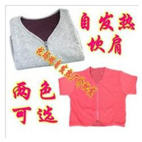 Cotton Women Animal Hot sale heating pad warm sweater vest waistcoat vest health for male and