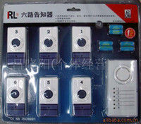 Wholesale Soft music licensing manufacturers of wireless six way pager service restaurant restaurant bar is smaller than the distance range of Taichu