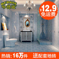 floor tiles - Bathroom tile floor tiles youmianzhuan wall tile floor tile kitchen tile slip resistant tile