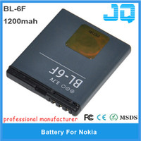 BL-6F for Nokia N78,N79,N95 8GB 1200mah 1pc 1200mah BL-6F BL6F BL 6F high Replacement mobile phone battery for Nokia N78,N79,N95 8GB