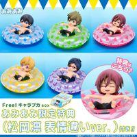 Roles anime rei - Anime Free Haruka Nanase Makoto Tachibana Nagisa Hazuki Rin Matsuoka Rei Ryugazaki PVC Action Figure Toys cm set FRFG001