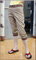 Leggings Skinny,Slim Men Free shipping 2013 summer men's casual Korean fashion version of Slim Pants flat flannel sohrts S0841