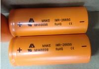 Wholesale vape MNKE IMR v High Drain Li MN Battery